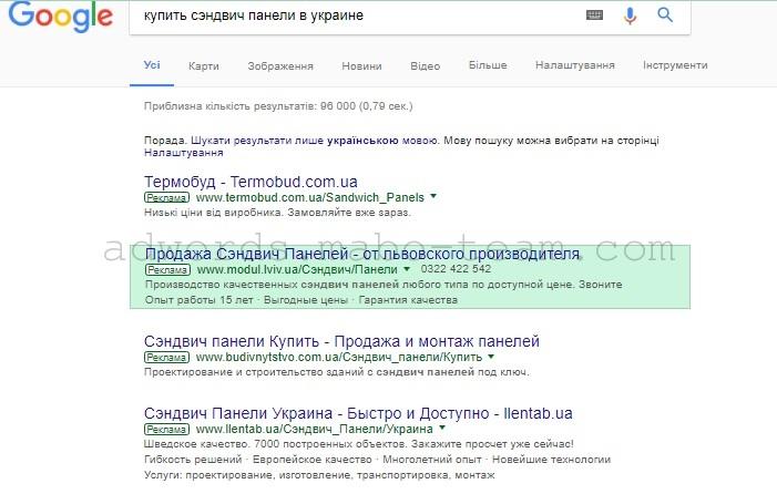 Контекстная интернет реклама delawy реклама google adsense на youtube
